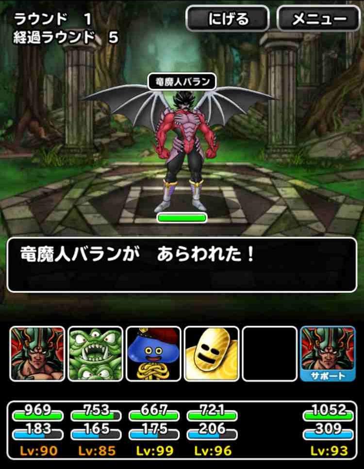 f:id:shohei_info:20170410185051j:plain