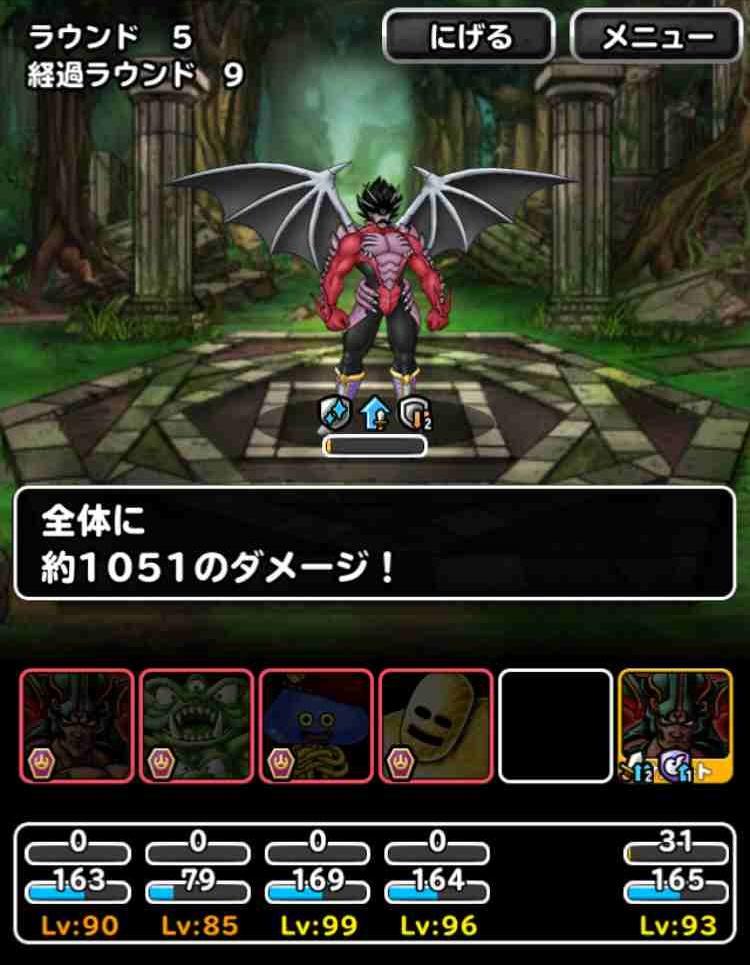 f:id:shohei_info:20170410185107j:plain