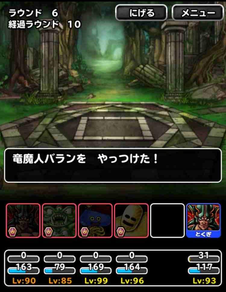 f:id:shohei_info:20170410185141j:plain