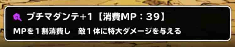 f:id:shohei_info:20170411092220j:plain