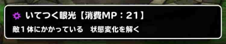 f:id:shohei_info:20170411164921j:plain