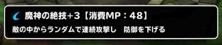 f:id:shohei_info:20170411165234j:plain