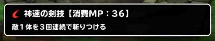 f:id:shohei_info:20170411165300j:plain