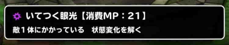 f:id:shohei_info:20170411165313j:plain