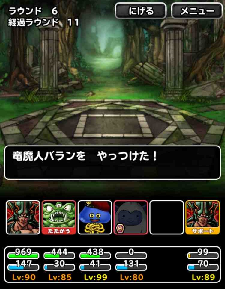 f:id:shohei_info:20170411165443j:plain