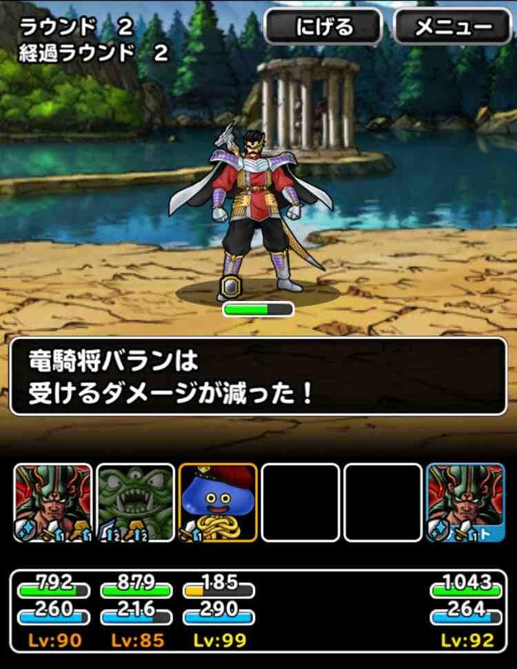 f:id:shohei_info:20170412101110j:plain