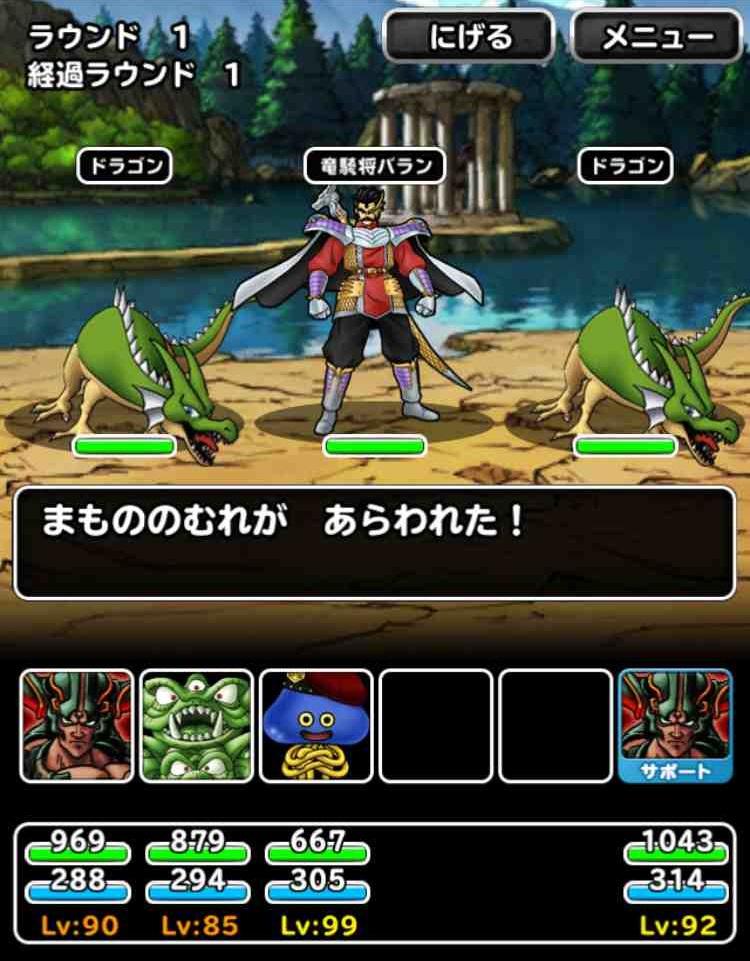 f:id:shohei_info:20170412101614j:plain
