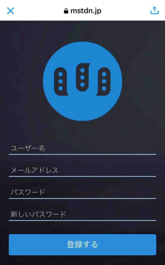 f:id:shohei_info:20170417102521j:plain