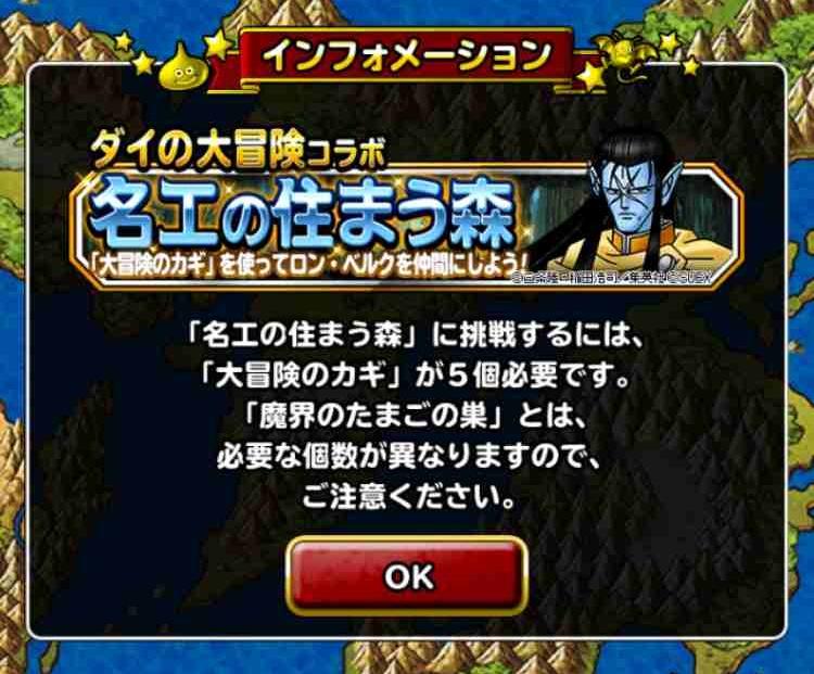 f:id:shohei_info:20170420153648j:plain