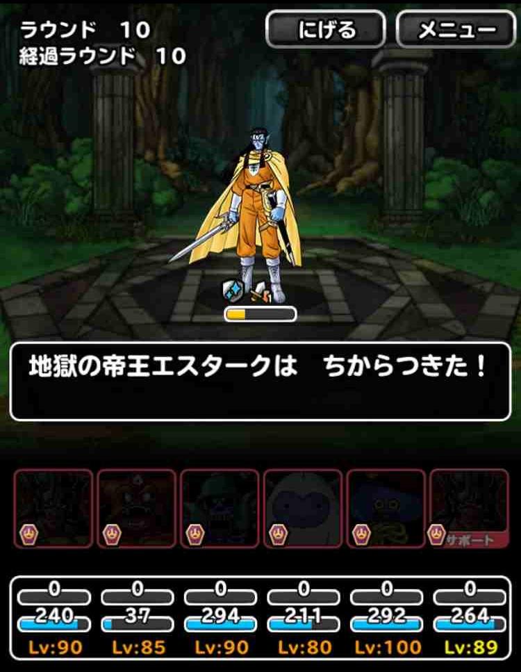 f:id:shohei_info:20170420154545j:plain