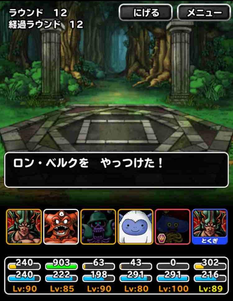 f:id:shohei_info:20170420154910j:plain