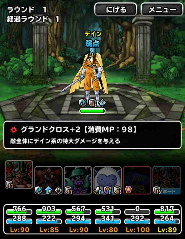 f:id:shohei_info:20170420155337j:plain