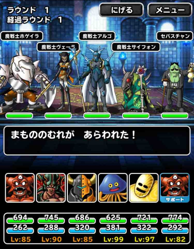 f:id:shohei_info:20170420211914j:plain