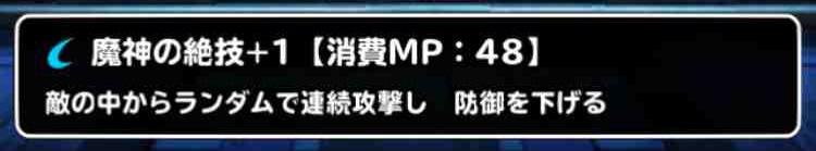 f:id:shohei_info:20170420212619j:plain