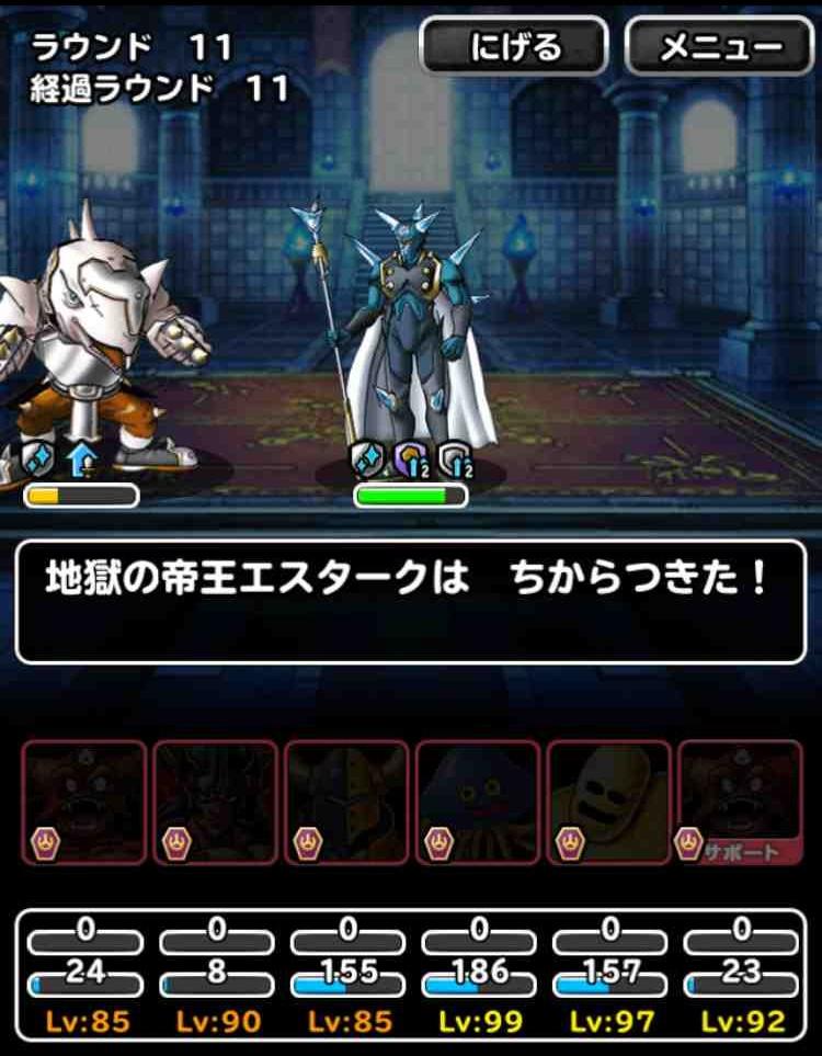f:id:shohei_info:20170420213311j:plain
