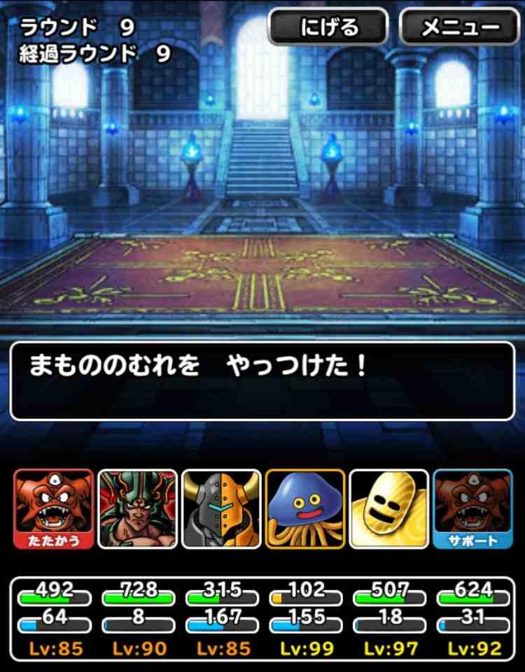 f:id:shohei_info:20170420213408j:plain