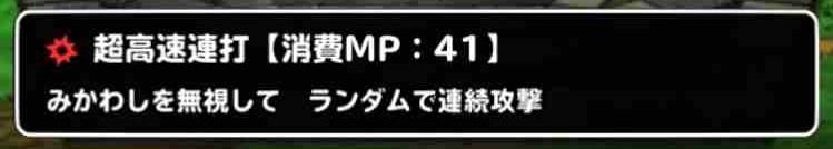 f:id:shohei_info:20170421083358j:plain