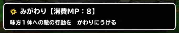 f:id:shohei_info:20170421083441j:plain