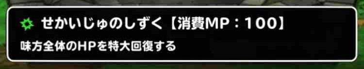 f:id:shohei_info:20170421083449j:plain