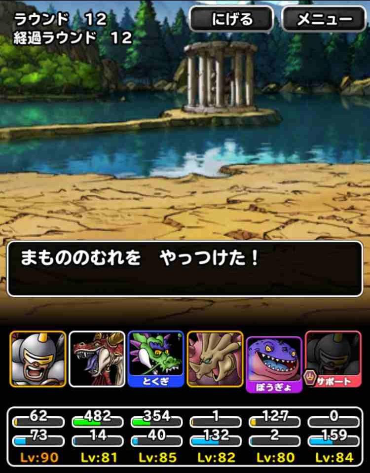 f:id:shohei_info:20170421083458j:plain