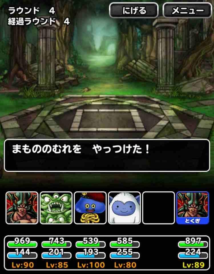 f:id:shohei_info:20170421142400j:plain