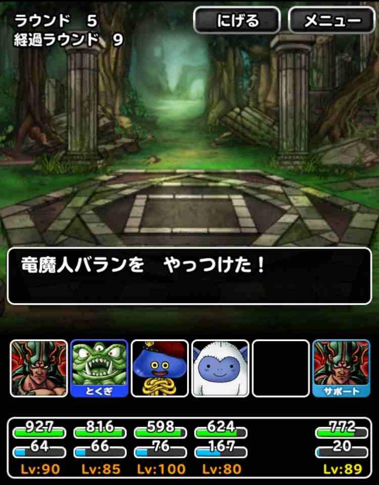 f:id:shohei_info:20170421143412j:plain