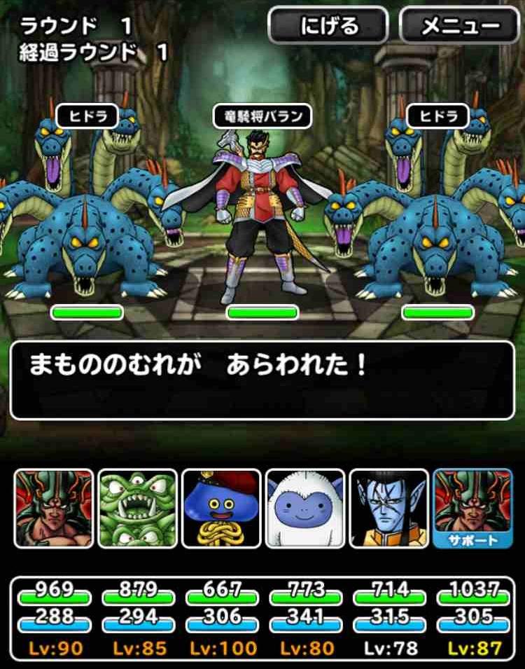 f:id:shohei_info:20170421150718j:plain
