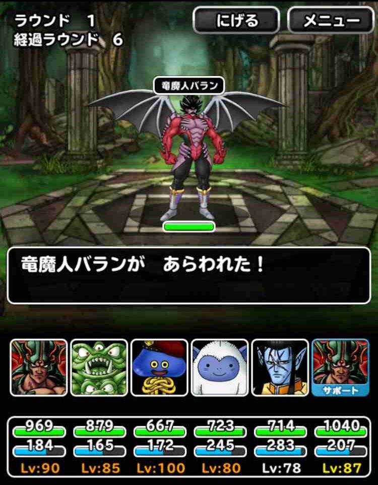 f:id:shohei_info:20170421150756j:plain