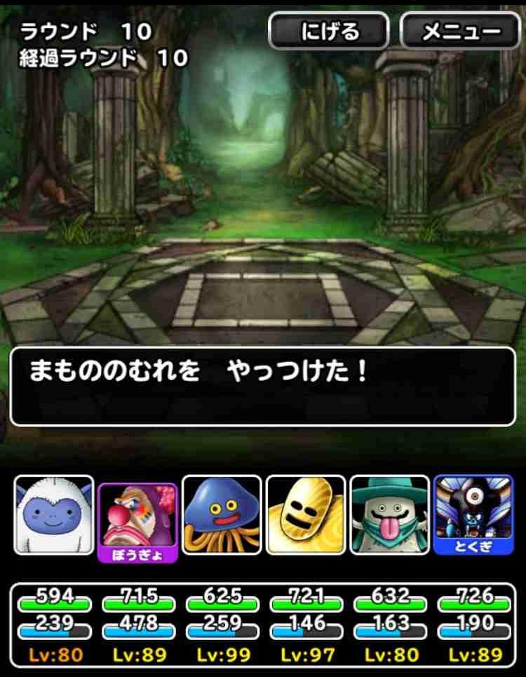f:id:shohei_info:20170423081405j:plain