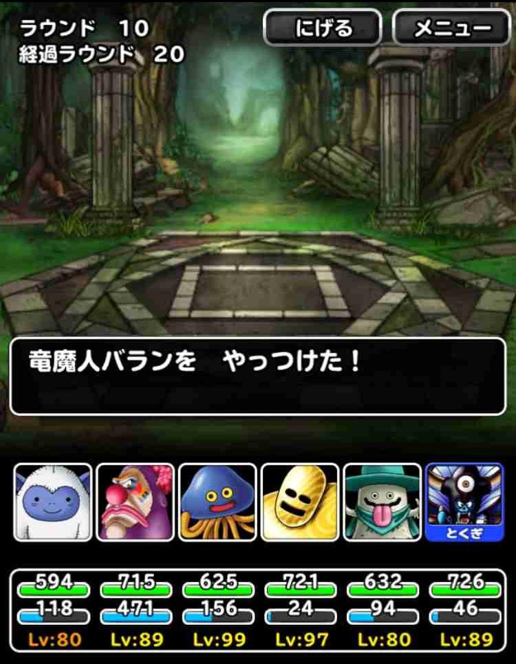 f:id:shohei_info:20170423081445j:plain