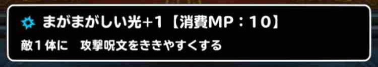 f:id:shohei_info:20170423081650j:plain