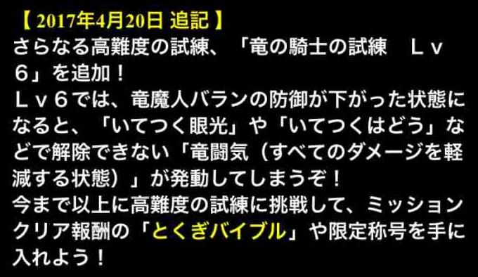 f:id:shohei_info:20170423082334j:plain