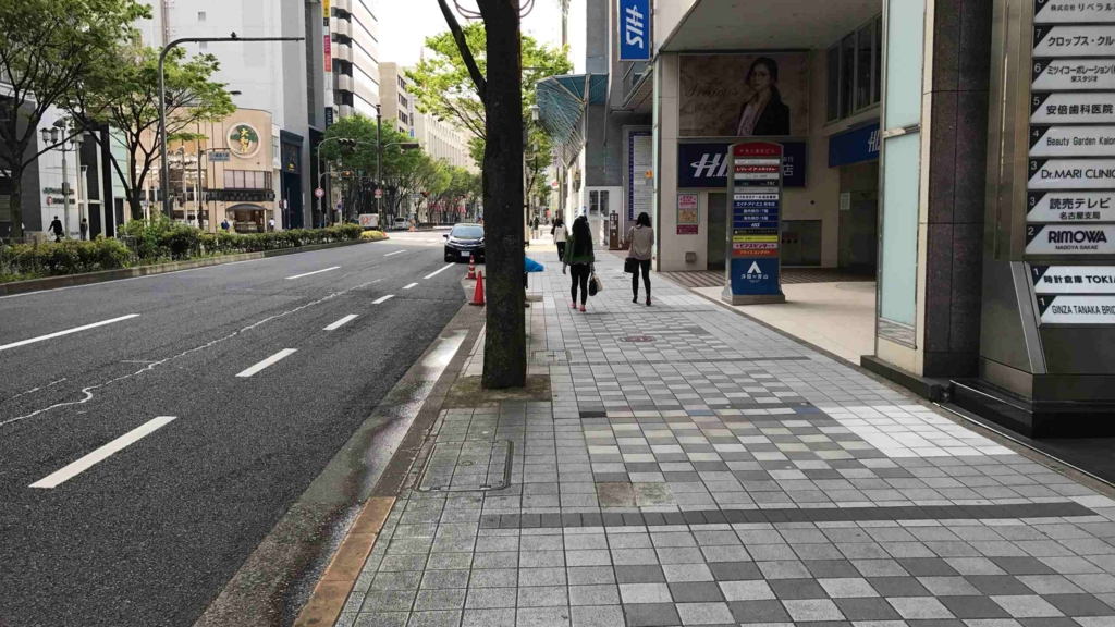 f:id:shohei_info:20170424103341j:plain