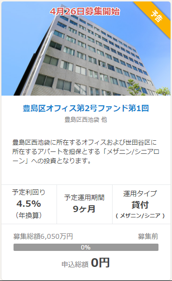 f:id:shohei_info:20170426160529p:plain