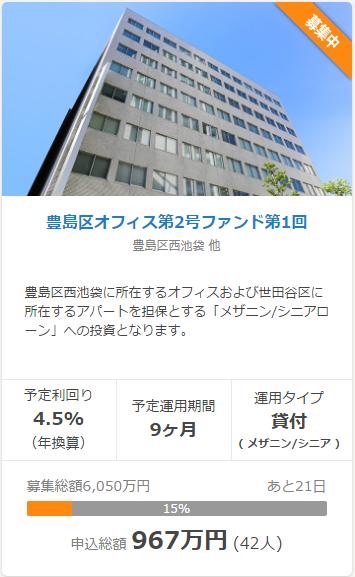 f:id:shohei_info:20170426160548p:plain