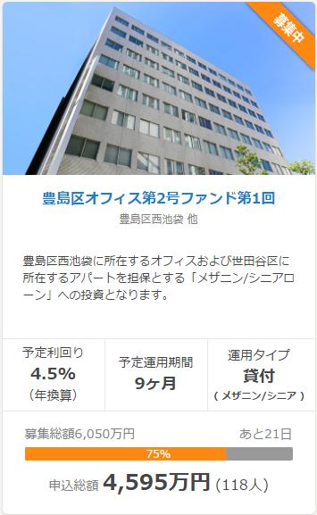 f:id:shohei_info:20170426160638p:plain