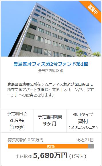 f:id:shohei_info:20170426160652p:plain