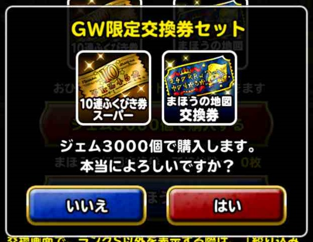 f:id:shohei_info:20170427155341j:plain