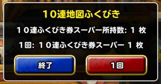 f:id:shohei_info:20170427155348j:plain