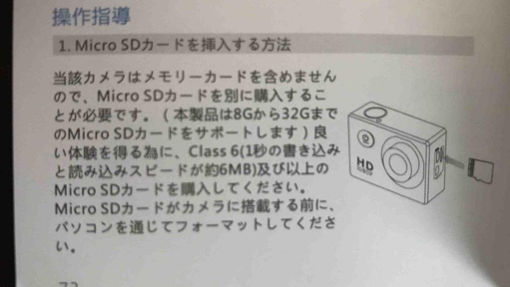 f:id:shohei_info:20170428084927j:plain