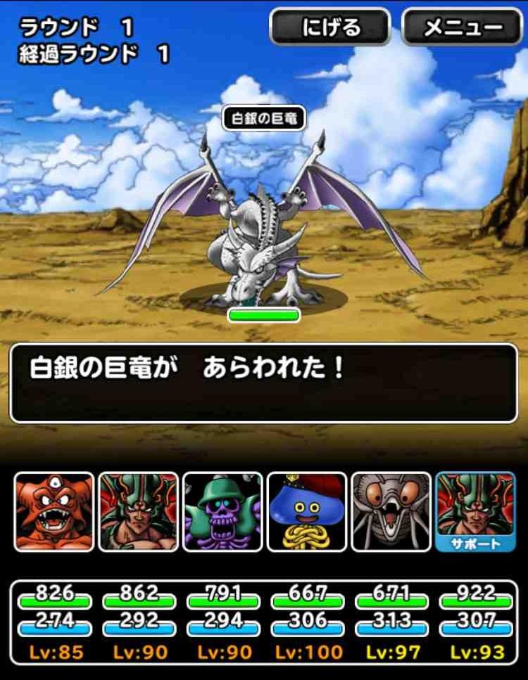 f:id:shohei_info:20170430073116j:plain