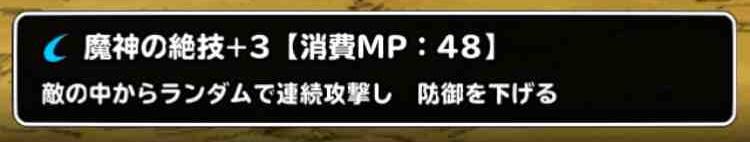 f:id:shohei_info:20170430073150j:plain