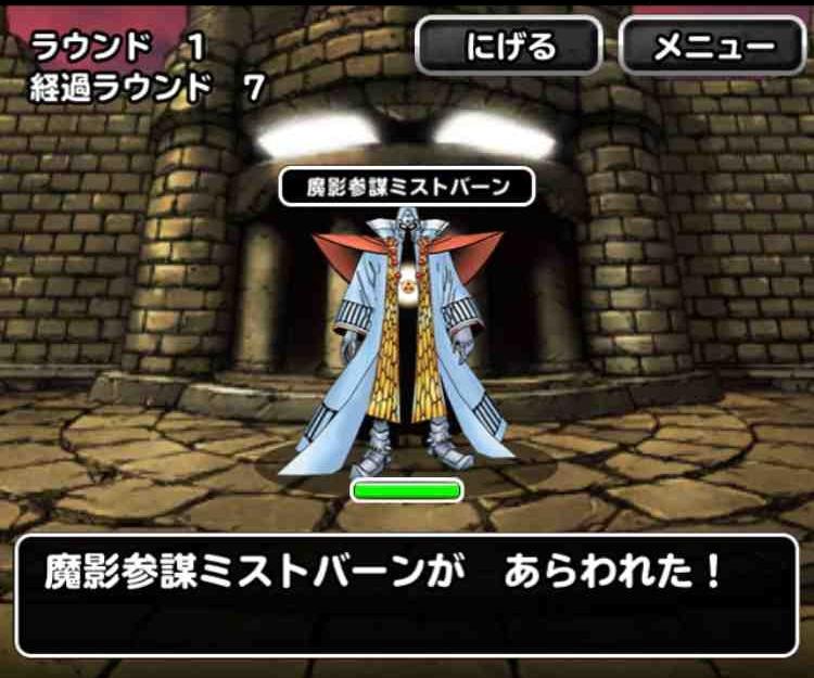 f:id:shohei_info:20170501084530j:plain