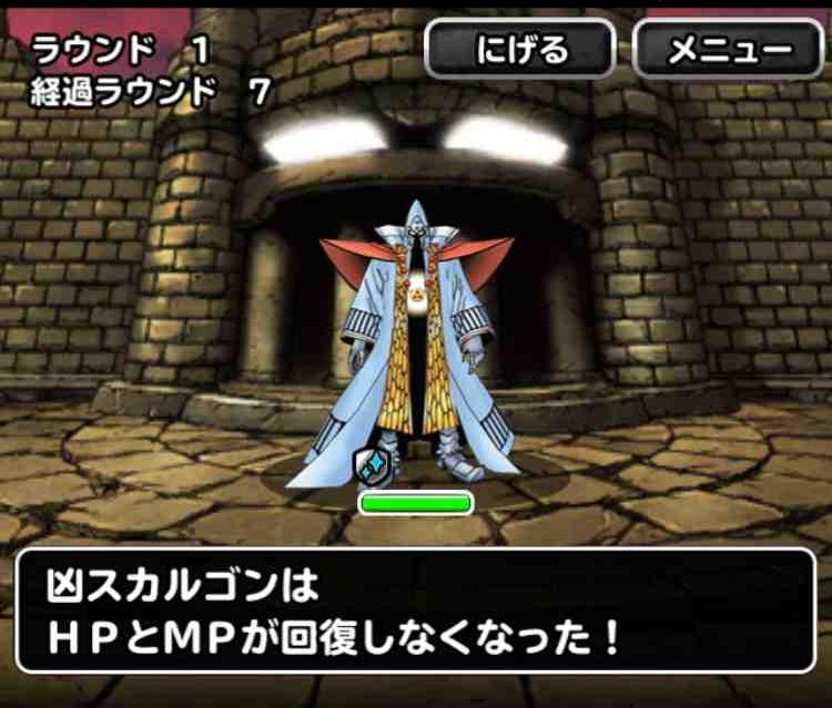 f:id:shohei_info:20170501084540j:plain