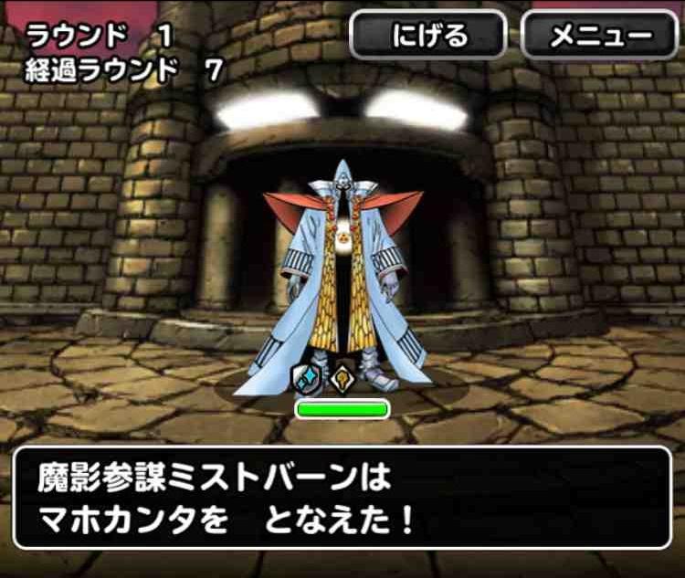 f:id:shohei_info:20170501084600j:plain