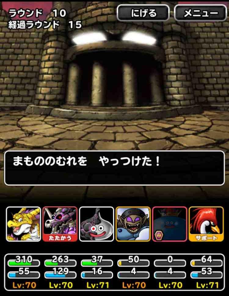 f:id:shohei_info:20170501085453j:plain
