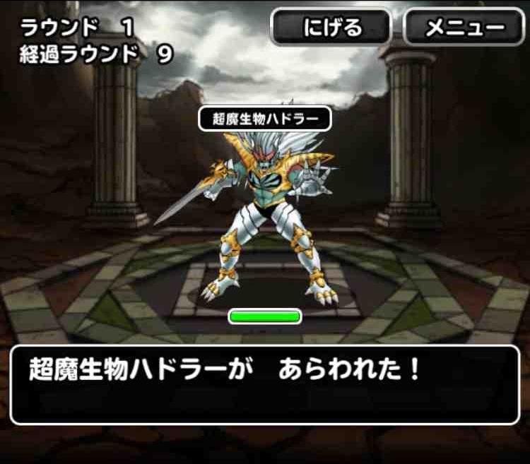 f:id:shohei_info:20170501090604j:plain