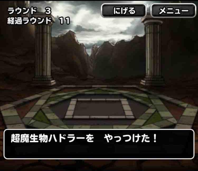 f:id:shohei_info:20170501090615j:plain