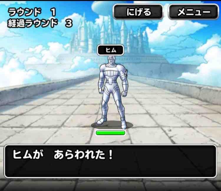 f:id:shohei_info:20170501091255j:plain