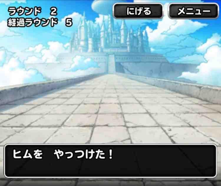 f:id:shohei_info:20170501091306j:plain